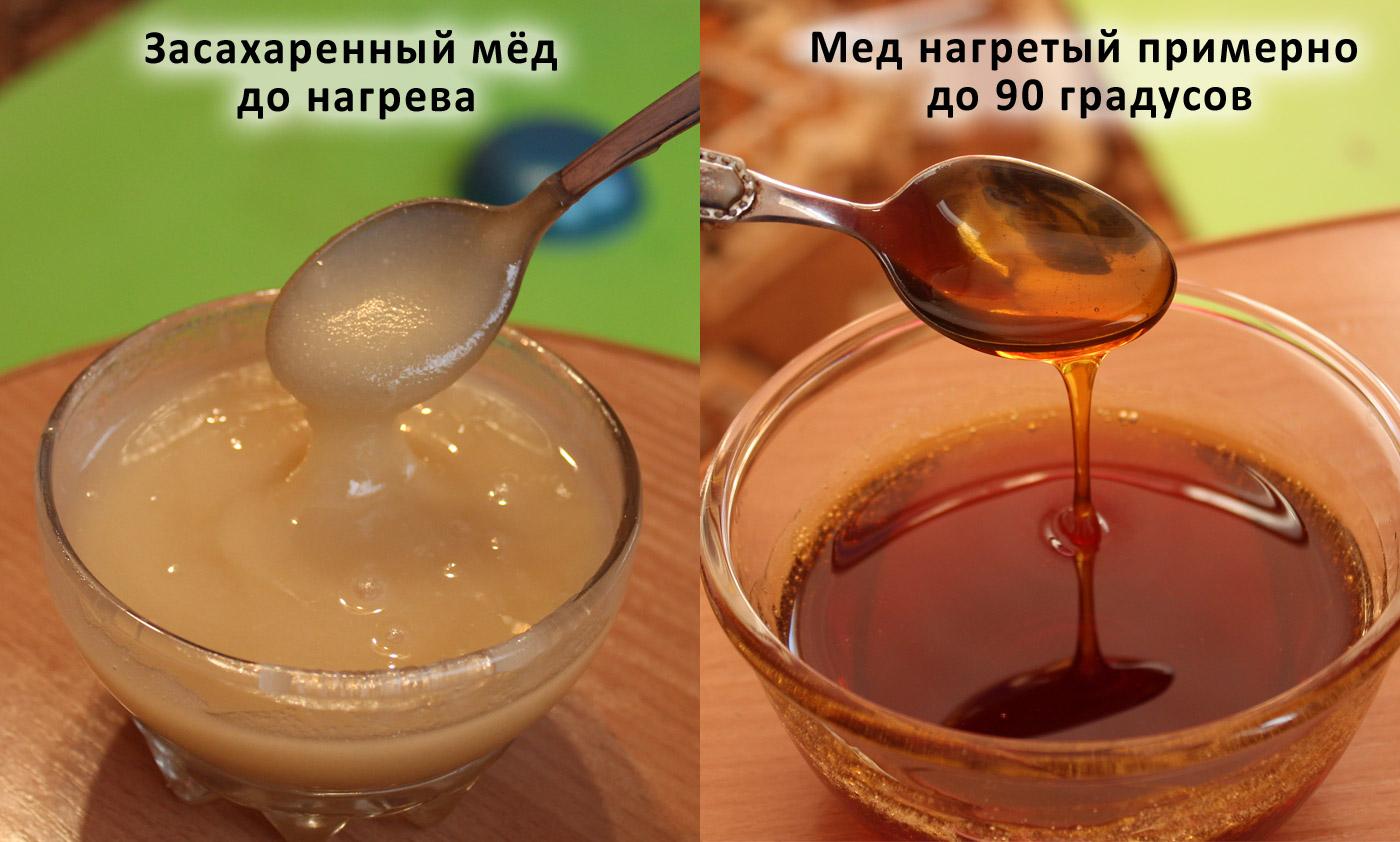 Белый мёд: сам по себе белый или 44